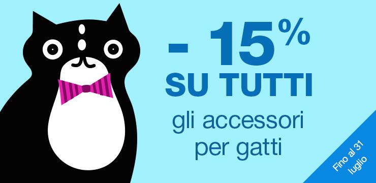 15% off cat accessories